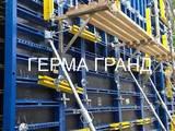 Інструмент і техніка Верстати і устаткування, ціна 100 Грн., Фото