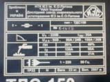 Інструмент і техніка Зварювальні апарати, ціна 1500 Грн., Фото