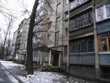 Квартири Дніпропетровська область, ціна 920000 Грн., Фото