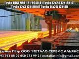 Будматеріали Арматура, металоконструкції, ціна 570 Грн., Фото