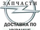 Запчасти и аксессуары,  Opel Astra, цена 10000 Грн., Фото