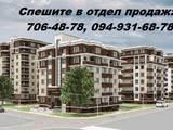 Квартири Одеська область, ціна 438600 Грн., Фото