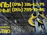 Инструмент и техника Краны, лифты, подъёмники, цена 50 Грн., Фото