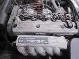 Запчасти и аксессуары,  Audi A6, цена 700 Грн., Фото