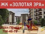Квартири Одеська область, ціна 424000 Грн., Фото