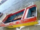 Лодки для отдыха, цена 12000 Грн., Фото