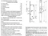 Стройматериалы,  Двери, замки, ручки Замки, цена 350 Грн., Фото