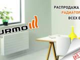 Сантехника Радиаторы, цена 1500 Грн., Фото
