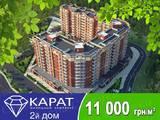 Квартиры Киевская область, цена 473000 Грн., Фото