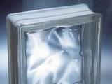 Стройматериалы Стекло, цена 15 Грн., Фото