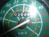 Мопеди Інший, ціна 9500 Грн., Фото
