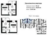 Квартиры Киевская область, цена 13000 Грн., Фото
