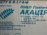 Стройматериалы Утеплители, цена 6 Грн., Фото
