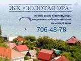 Квартири Одеська область, ціна 595020 Грн., Фото