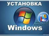 Комп'ютери, оргтехніка,  Програмне забезпечення Операційні системи, ціна 70 Грн., Фото