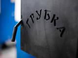 Інструмент і техніка Опалювальне обладнання, ціна 199000 Грн., Фото