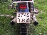Мотоциклы Иж, цена 7000 Грн., Фото