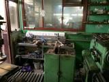 Приміщення,  Виробничі приміщення Київ, ціна 2000 Грн./мес., Фото