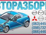 Запчасти и аксессуары,  Mitsubishi Pajero, цена 123 Грн., Фото