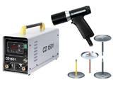 Інструмент і техніка Зварювальні апарати, ціна 37500 Грн., Фото