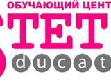 Курси, освіта Курси візажистів, стилістів, ціна 2200 Грн., Фото