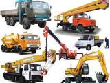Перевозка грузов и людей Стройматериалы и конструкции, цена 9 Грн., Фото