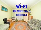 Квартиры Львовская область, цена 250 Грн./день, Фото