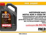 Ремонт и запчасти Масло и фильтры, замена, цена 100 Грн., Фото