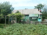 Дома, хозяйства Киевская область, цена 360000 Грн., Фото