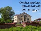 Квартири Київська область, ціна 11500 Грн., Фото