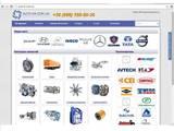 Ремонт та запчастини Двигуни, ремонт, регулювання CO2, ціна 150 Грн., Фото