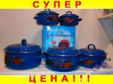 Побутова техніка,  Кухонная техника Посуда и принадлежности, ціна 400 Грн., Фото