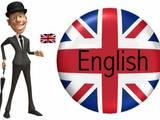 Курсы, образование,  Языковые курсы Английский, цена 392 Грн., Фото