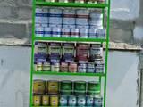 Стройматериалы Краски, лаки, шпаклёвки, цена 26 Грн., Фото