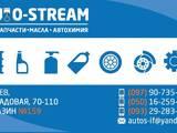 Запчастини і аксесуари,  Fiat Doblo, ціна 1000000000 Грн., Фото