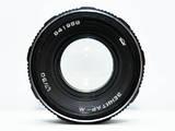 Фото и оптика Объективы, цена 700 Грн., Фото