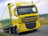 Перевезення вантажів і людей Логістика, ціна 12 Грн., Фото