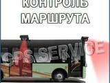 Запчасти и аксессуары Видеорегистраторы, цена 120 Грн., Фото