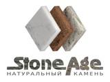 Стройматериалы Камень, цена 800 Грн., Фото
