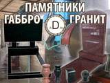 Стройматериалы Ступеньки, перила, лестницы, цена 400 Грн., Фото
