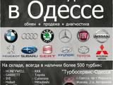 Запчасти и аксессуары,  BMW 116, цена 10 Грн., Фото