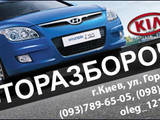 Запчасти и аксессуары,  Hyundai Matrix, цена 1000000000 Грн., Фото