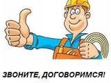 Строительные работы,  Отделочные, внутренние работы Электропроводка, цена 70 Грн., Фото