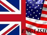 Курси, освіта,  Мовні курси Англійська, ціна 30 Грн., Фото