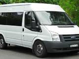 Оренда транспорту Мікроавтобуси, ціна 1000 Грн., Фото