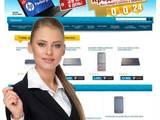 Интернет-услуги Web-дизайн и разработка сайтов, цена 8950 Грн., Фото