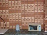 Квартири Харківська область, ціна 220 Грн./мес., Фото