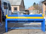 Інструмент і техніка Металообробне обладнання, ціна 3600 Грн., Фото