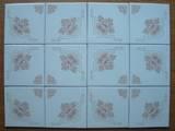 Будматеріали Плитка, ціна 50 Грн., Фото