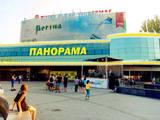 Приміщення,  Ігрові зали Вінницька область, ціна 60 Грн./мес., Фото